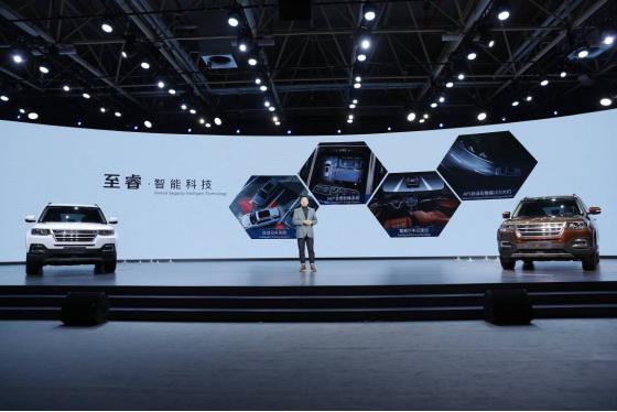 长安CS95震撼上市 售价15.98万-22.98万-汽车氪