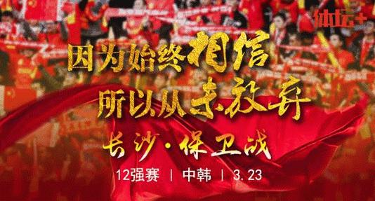 足球撬动汽车江湖 中国品牌原来玩的是这样的套路