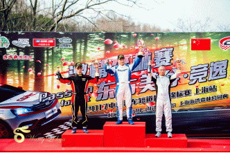 中国汽车短道拉力锦标赛上海站完美落幕