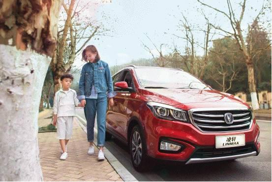 长安凌轩魅力亮相上海车展,预定你的精致生活-汽车氪