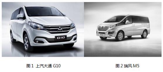 大通G10和瑞风M5,谁能代表自主MPV品牌标杆?