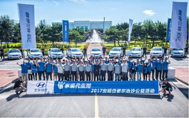 开着超省电的车去做公益 试驾北京现代新伊兰特EV