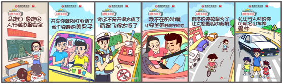 """东风公司发起文明出行倡导活动 为汽车文明""""加油"""""""
