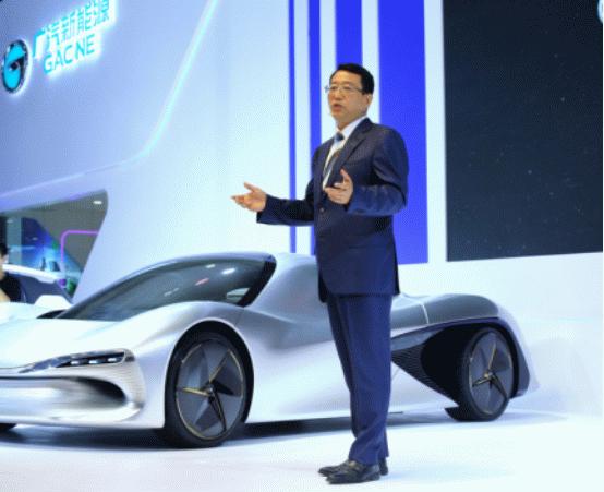 广汽新能源战略落地 亮相2017广州车展