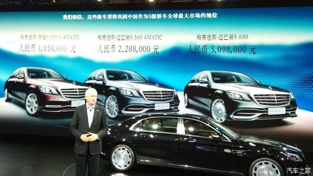 奔驰新款S级新车型上市 售185.8-309.8万