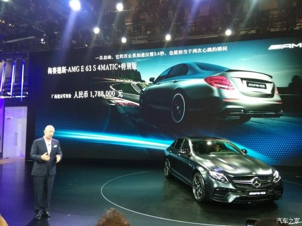 奔驰AMG E 63 S 4MATIC+上市 售178.8万-车神网