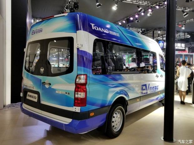 图雅诺EV物流版上市 售29.72万-汽车氪