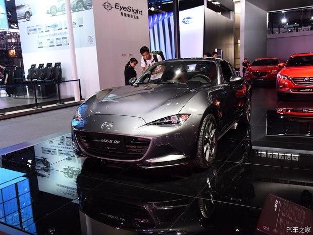 马自达MX-5 RF公布售价 33.90万元起-汽车氪