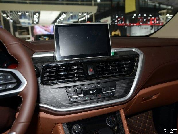 北汽幻速S7正式上市 售7.88-11.58万-车神网