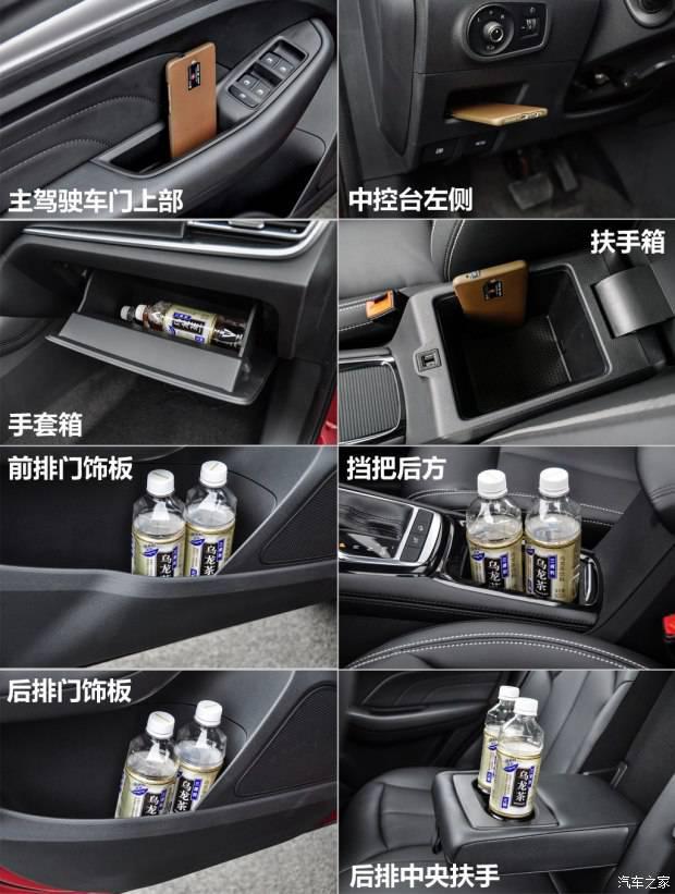 上汽集团 荣威RX3 2017款 基本型