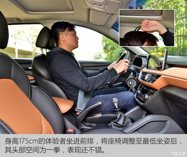 上汽通用五菱 五菱宏光S3 2018款 1.5T 手动豪华型