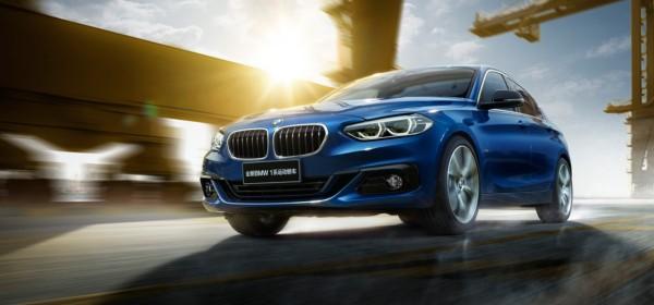 全新BMW 1系试驾活动已开启,德国双人机票压轴大奖