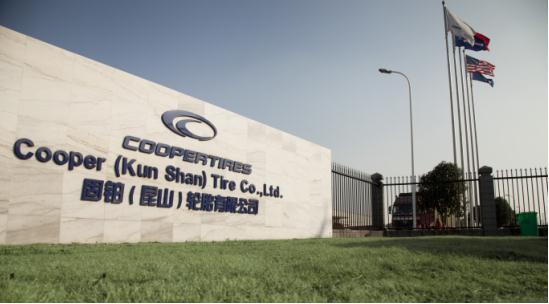 美国固铂轮胎与昆山经济开发区签署增资及扩建项目协议