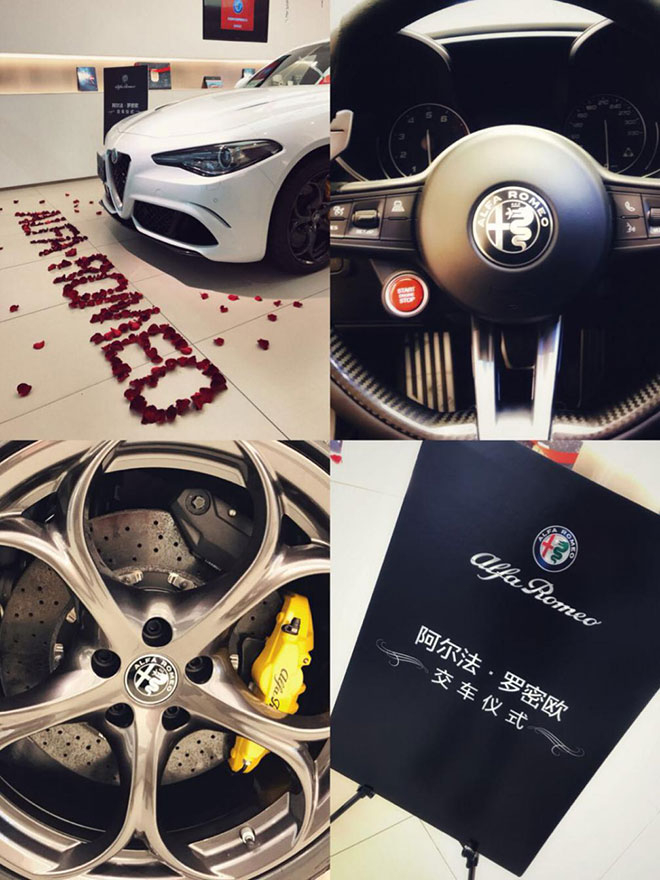 上海意特汽车成功交付首辆阿尔法•罗密欧 Giulia 四叶草版-车神网