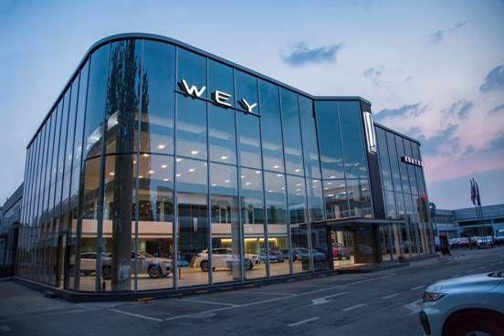 尊享豪华服务 WEY将掀起中式豪华新风潮