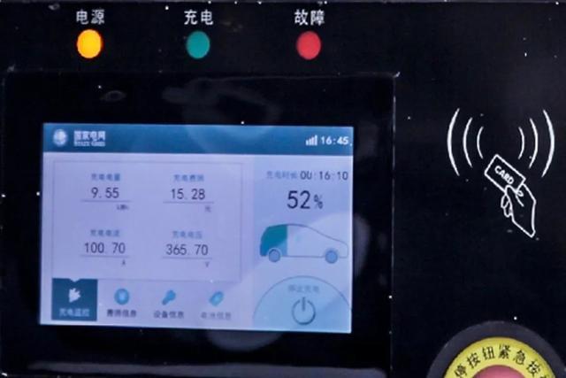 电动汽车能跑高速吗?驾驶蔚来ES8 4天1500公里高速全程实录!