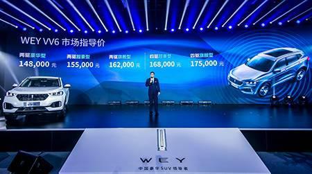 智能驾驶 VV6成助推WEY品牌发展新引擎