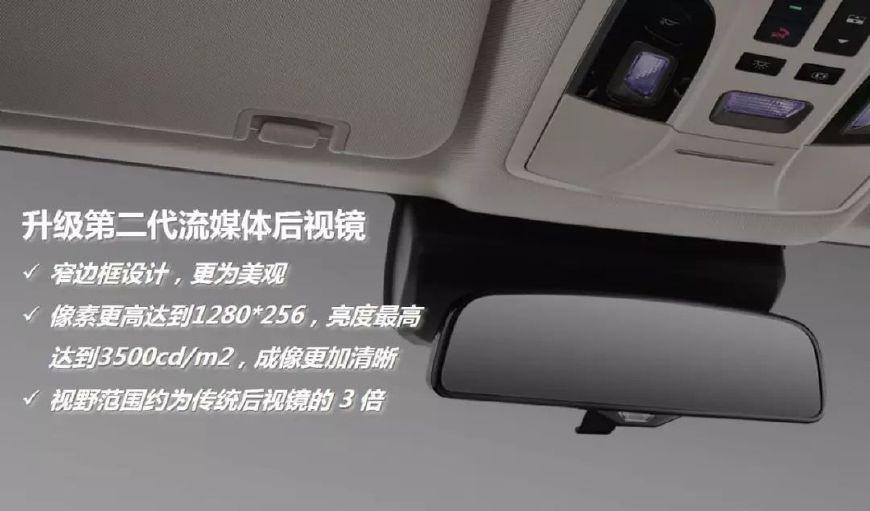 苹果系统全新升级 这款车的升级款同样值得期待