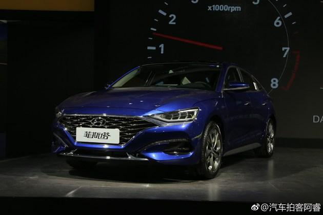 北京现代LaFesta中文名曝光 取名菲斯塔 将于10月份上市
