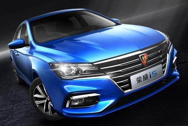 荣威i5将于9月27日正式亮相 年底上市