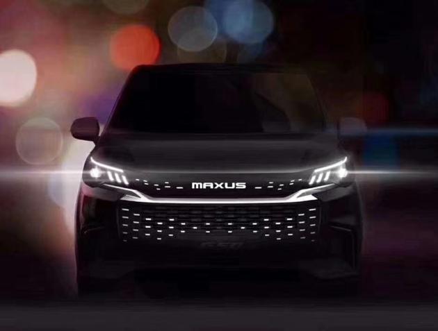 大通全新MPV G50将8月8日发布 12月上市/头灯似MUSTANG