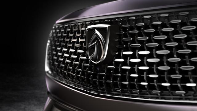 宝骏全新SUV外观局部官图曝光 未来设计