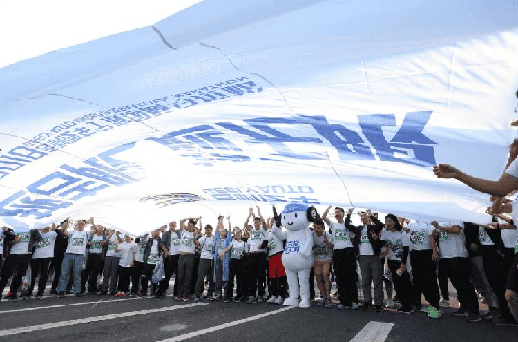 越吉限 越无限 2018吉利汽车宁波国际马拉松圆满落幕