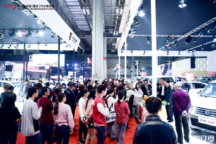 第八届重庆车博会来了,车展门票免费抢,钜惠购车送大礼