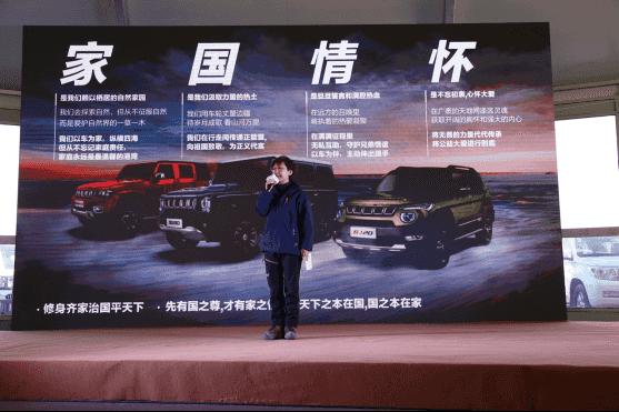 【阿拉善综述稿】北京汽车越野世家惊艳绽放阿拉善英雄会 1181.png