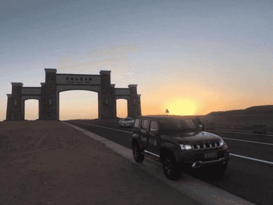 【阿拉善产品稿】大漠中最闪亮的星 北京(BJ)40 PLUS探享阿拉善10081934.png