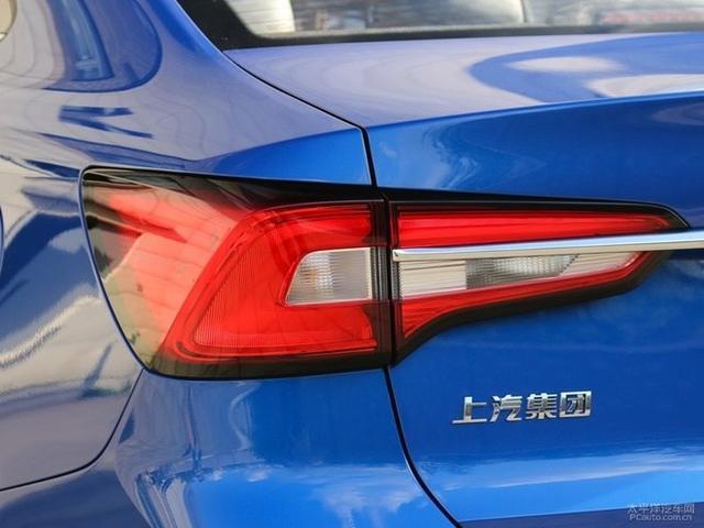 荣威i5正式上市 指导售价6.89-11.59万元-车神网