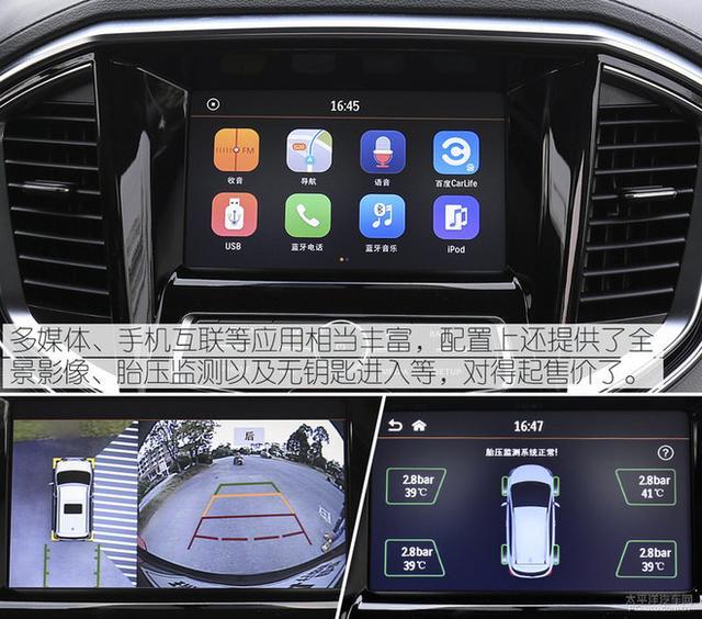 江淮新款瑞风M4上市 售9.98-14.98万元-车神网