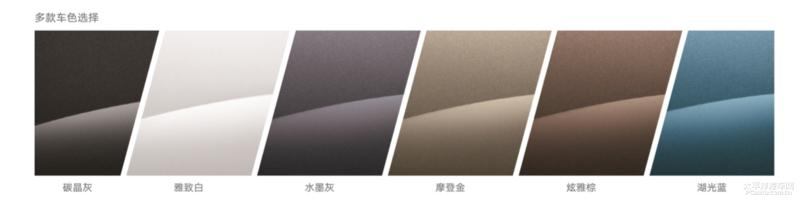 上汽大众Tharu途岳上市 售16.98-22.98万-车神网