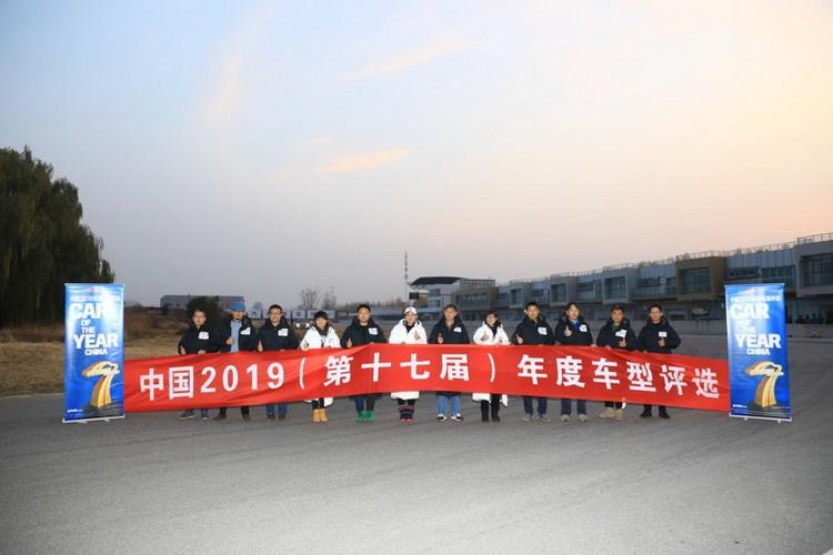 """""""中国2019年度车型"""" 评选14款晋级车型出炉"""