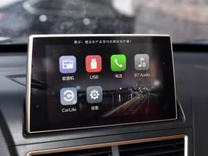 一汽奔腾 奔腾X40 2017款 1.6L 手动尊享型