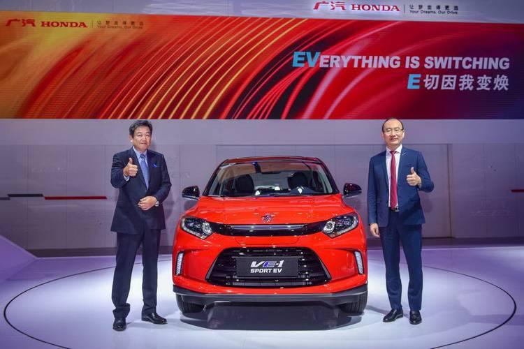 广本电动化开局之作 首款纯电车型VE-1必将引领市场