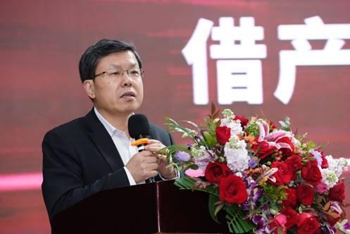 赵福全调研大乘汽车 谈汽车3.0时代新机会