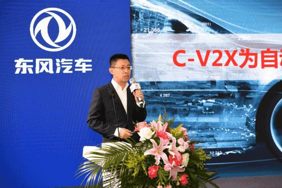 【12月新闻稿】融合生态、智联未来,车联网合作生态圈高端论坛登陆江城596.png