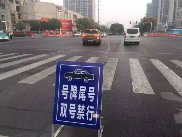 想不到郑州居然扩大限行!为了人民的蓝天也是拼了