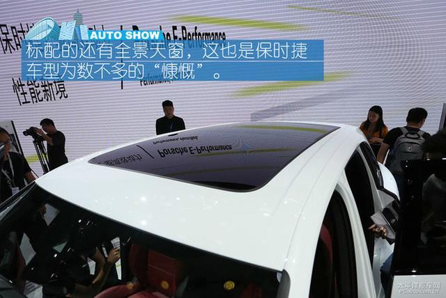 进口特供 实拍保时捷Cayenne E-Hybrid