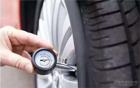 冬季,汽车胎压设置有什么讲究呢?