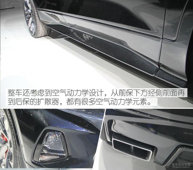 雪佛兰概念版SUV FNR-CarryAll 设计解读
