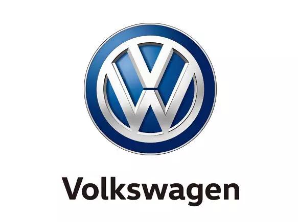 大众品牌子品牌即将面世 中德双方将打造百年老店