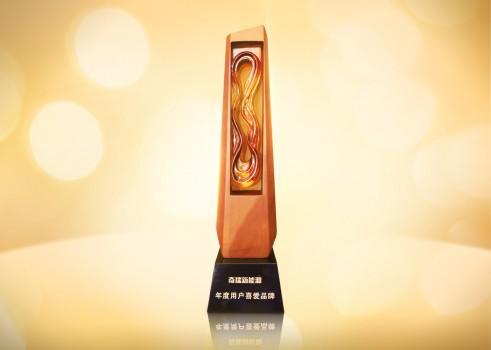 首届智慧汽车年度大奖揭晓,奇瑞新能源斩获两项大奖
