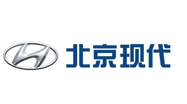 1月销售超11万台 同比增长47% 北京现代技术实力强大到让人震惊!