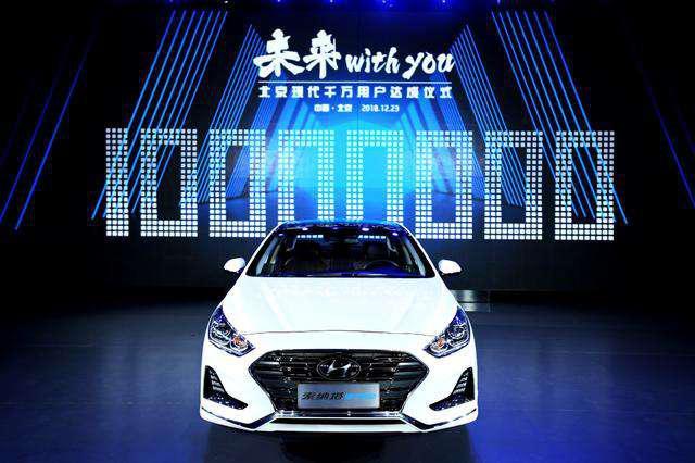 喜迎开门红!北京现代实力打造