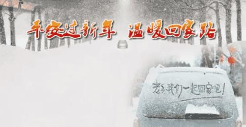 中华年晒出满屏年味 华晨中华情感营销展现中国韵