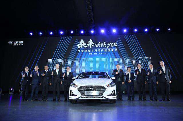 以质量制胜 以品质立足 技术派的北京现代靠硬实力征服千万消费者