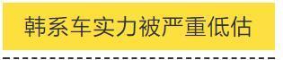 北京现代晒出一月销量成绩,提醒了所有人,韩系车不可低估