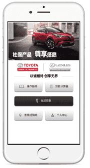 丰田金融线上申请平台,便捷高效的购车体验